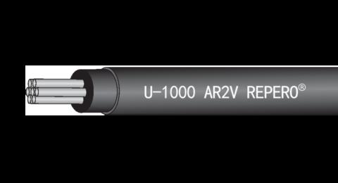 Baldassari Cavi: cavo U-1000 AR2V