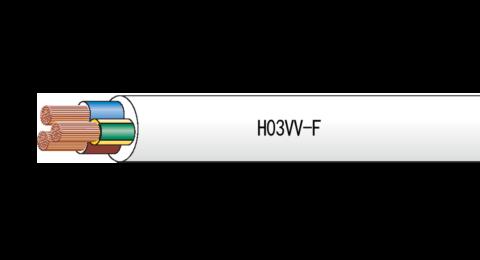 Baldassari Cavi: cavo H03VV-F