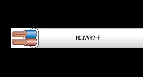 Baldassari Cavi: cavo H03VVH2-F