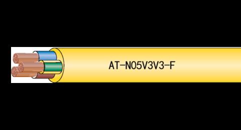 Baldassari Cavi: cavo AT-N05V3V3-F