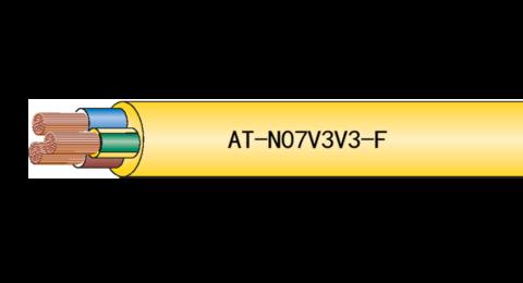 Baldassari Cavi: cavo AT-N07V3V3-F