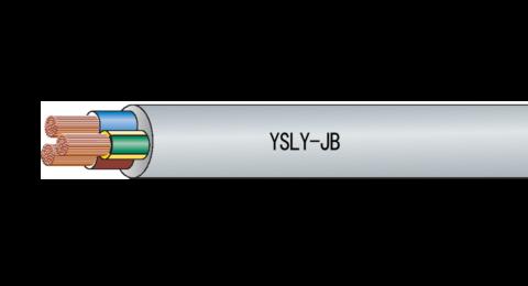 Baldassari Cavi: cavo YSLY-JB/OB
